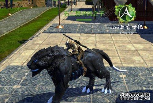 赤月传说2私服坐骑天雷疾驰 怎么获取有什么技能