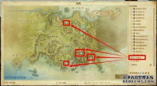 生活系统图纸解读 可在幻想岛进行兑换