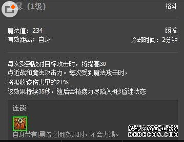 玩家真实游戏心得 赤月传说2私服PK实用与入门